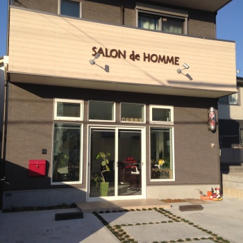 SALON de HOMME 外観