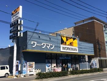 ワークマン 広島呉店 外観