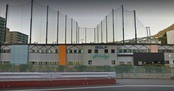 呉二河峡ゴルフセンター